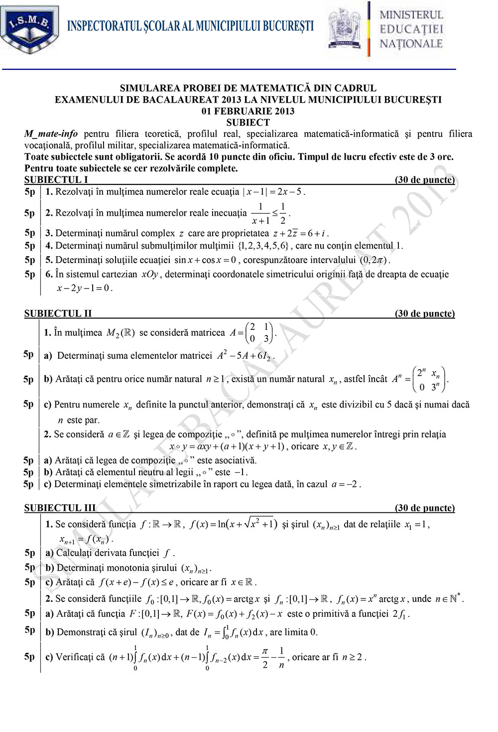 Simulare bacalaureat 2013 subiectele la matematica  Bucuresti