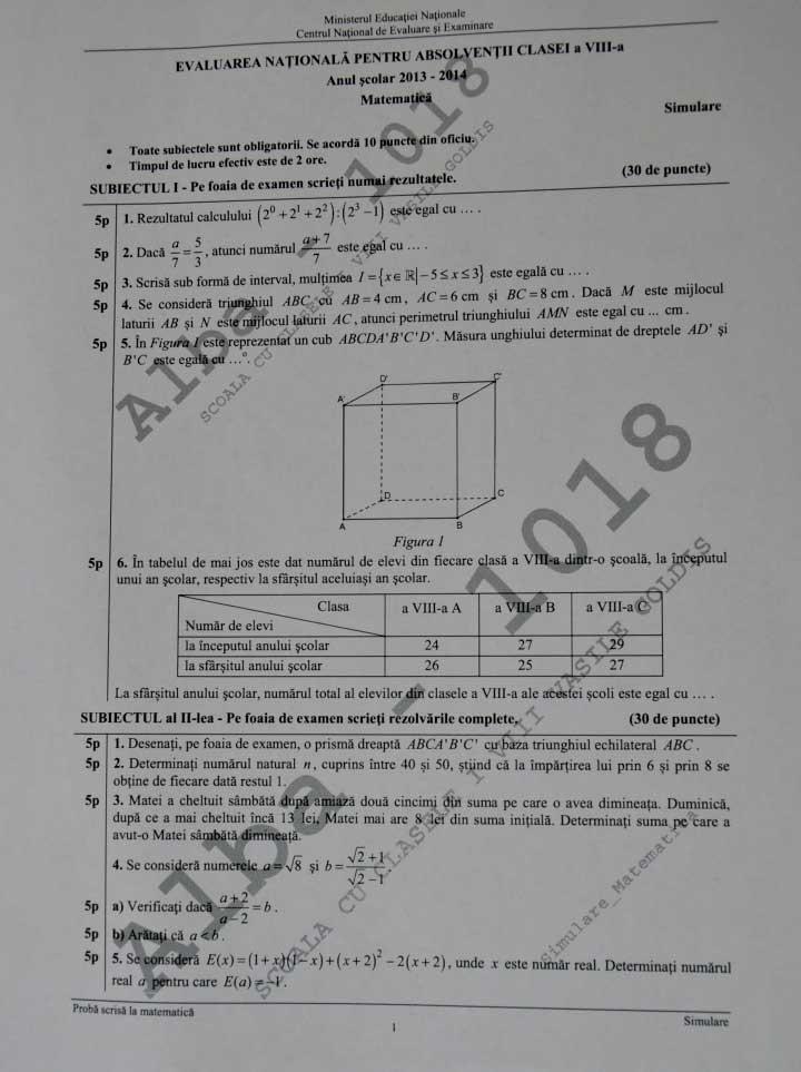 simulare-la-matematica-evaluare-nationala-2014